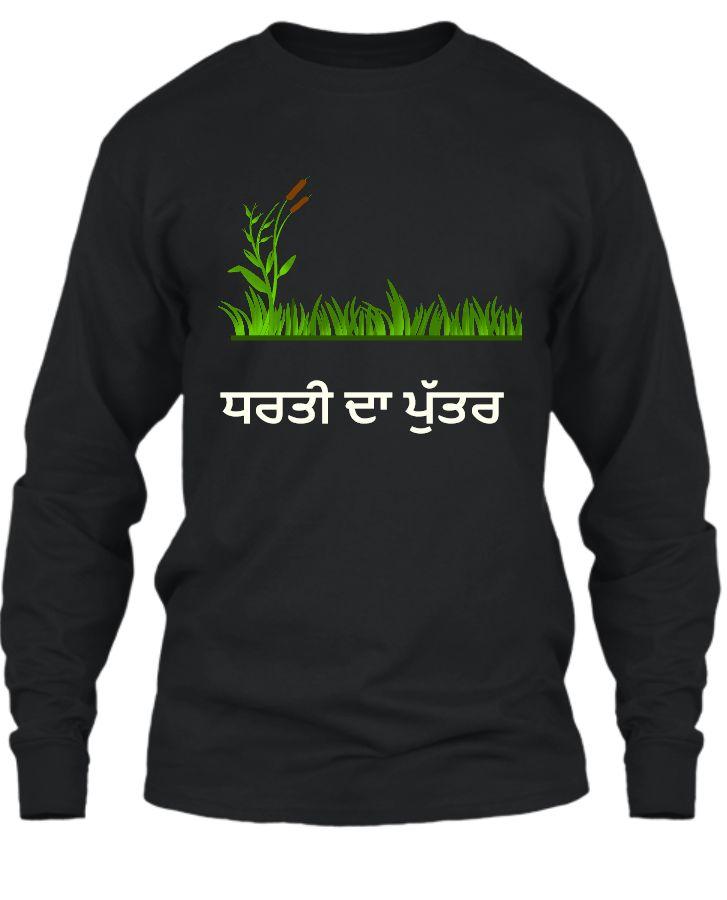 Farmer T Shirt || Full Sleev Black T Shirt - Front
