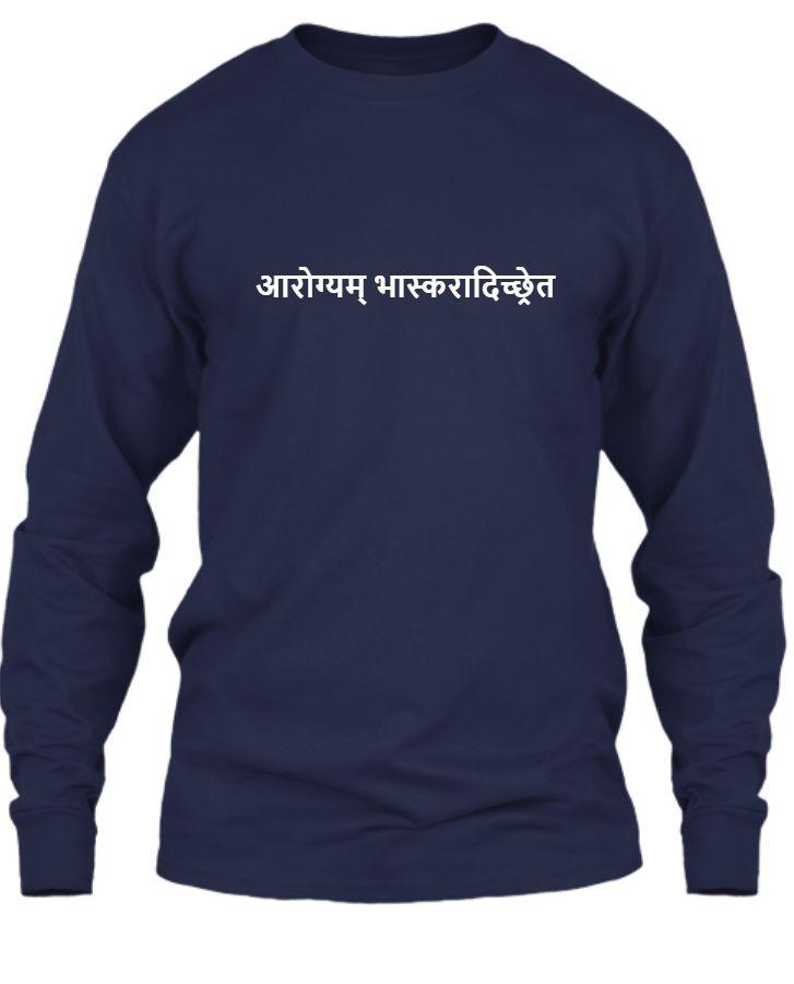 Full Sleeve Plain Coloured Men T-Shirts - Front