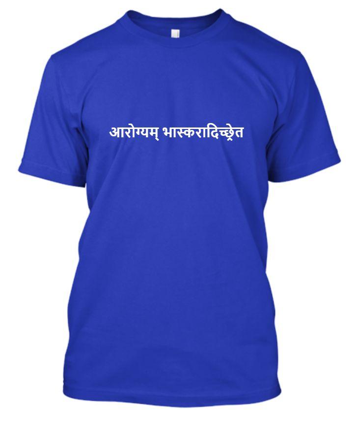 Half Sleeve Plain Coloured T-Shirts - Front