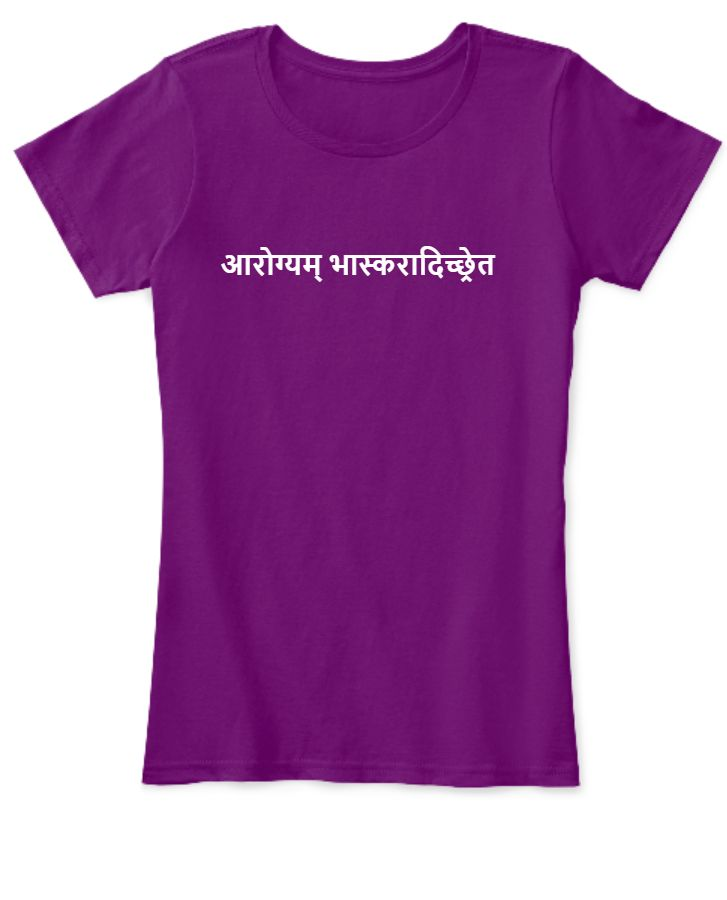 Half Sleeve Plain Coloured Women T-Shirts - Front