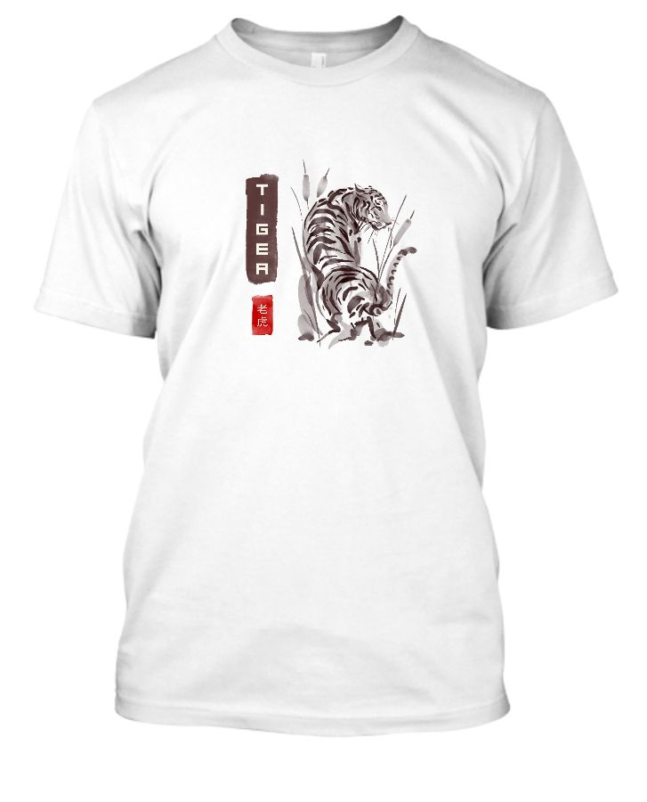 Tiger - Tee Shirt - Front