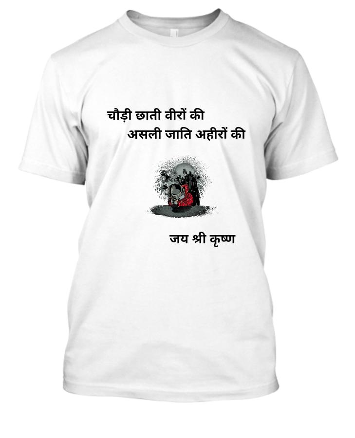 Yadav tee shirt - Front